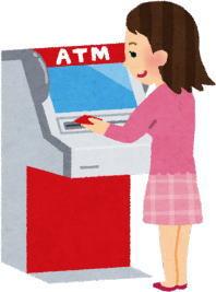 ネット銀行の利便性