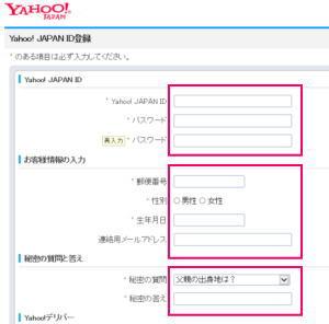 yahoo ID